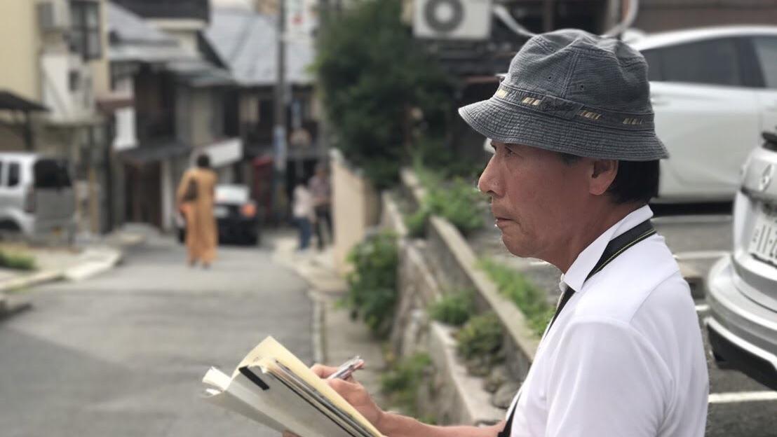 藤原成暁の顔写真